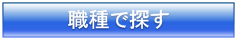 shokusaga_1