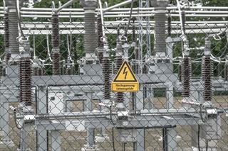 電気主任技術者の資格が必要な危険な発電所。求人情報なら当社まで。